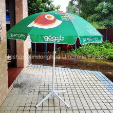 Parapluie extérieur plein de deux mètres d'impression de soleil pour la publicité (BU-0020C)