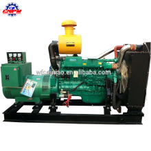 high performance water cooled diesel engine generator plant