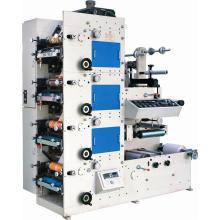 Собственную профессиональную этикетку (логотип) флексографическая печатная машина