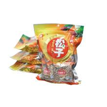 Saco lateral dos pinhões do selo três / saco de plástico seco do alimento