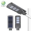 IP65 20 40 60w все в одном интегрированном солнечном светодиодном уличном свете светодиодный садовый светильник