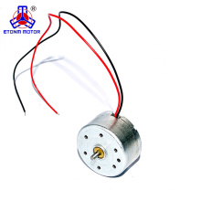 Micro DC Motor for Dispenser And DVD CD ROM