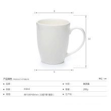 Cheapest Ceramic Coffee Mug with Your Logo