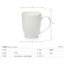 Самая дешевая керамическая кружка кофе с вашим логосом