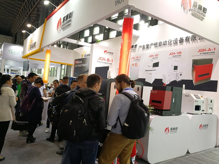 Exhibition Of Abroad Customer Need Laser Marker