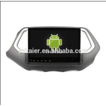 Núcleo Octa! Dvd do carro do andróide 8,1 para Trumpchi GS4 com a tela capacitiva de 10,1 polegadas / GPS / relação espelho / DVR / TPMS / OBD2 / WIFI / 4G