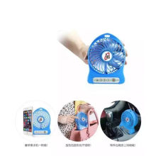 Mini ventilateur rechargeable portable et portable de 4 po