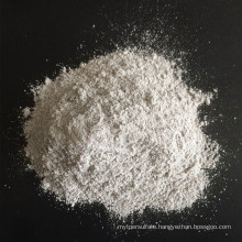 18% DCP Animal Feed Supplement Dicalcium Phosphate