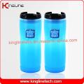 340ml water bottle(KL-7345)