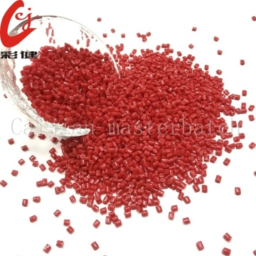 Red Spray-free Masterbatch Granules