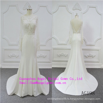 Unipue Дизайн Красоты Свадебное Платье