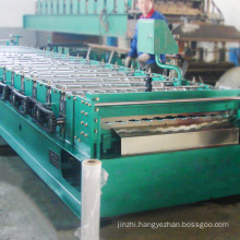 New technology customized width manual roof tile making machine