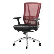(X3-21B-MF) functional office chairs