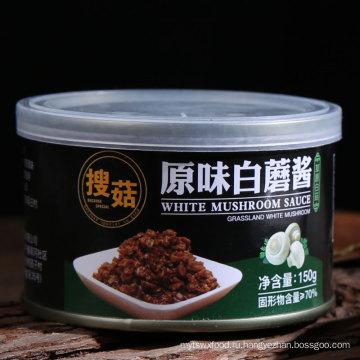 Высокое качество вкусный оригинальный белый гриб вставить