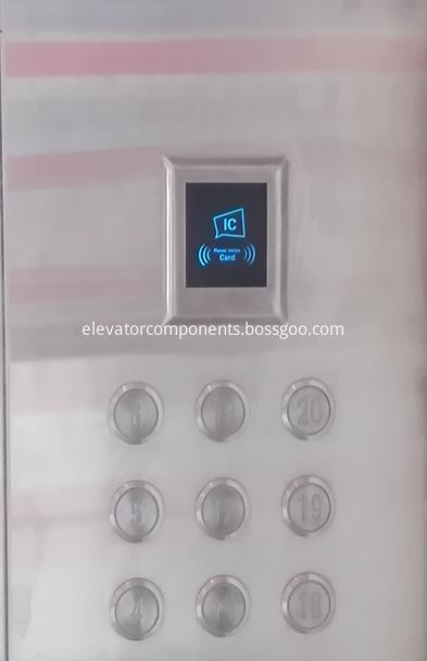 IC Card Entrance Guard System for Elevators
