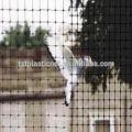 Экструдированный площади сельскохозяйственных защита анти птица чистая