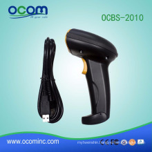 China supermarket handheld 2d USB qr code barcode scanner