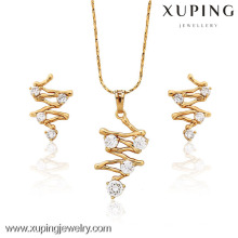 62716-Xuping Imitation Diamond Jewelry Set Gold Plated Jewelry Set