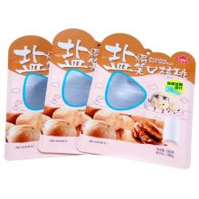 Aluminium Food 3 Side Seal Bag