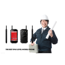 The Best IP68 Level Mobile Phone