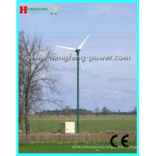 high quality low speed axial wind turbine