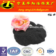 China-Lieferant-Sandstrahlen Aluminiumoxidgranulat-Schwarzkorn