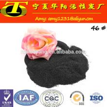 Fornecedor da China jateamento de areia grânulos de óxido de alumínio grão preto