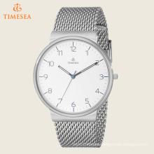 Men′s Stainless Steel Quartz Watch 72580