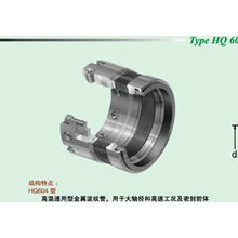 Bellow Mechanical Seal for Viscosity Agent (HQ604/606/609)