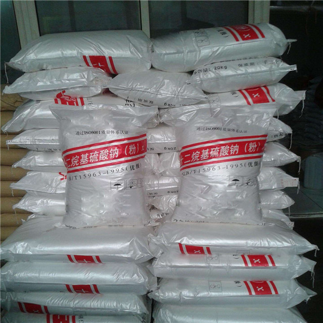 Sodium Dodecyl Sulfate (SDS) with CAS 151-21-3