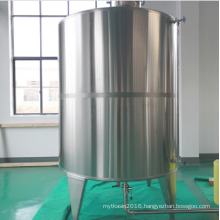 Stainless Steel Pure Water Storage Tank