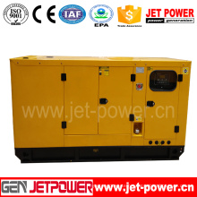 15kw Weifang Ricardo Engine Electric Portable Power Diesel Generator ATS