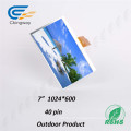 """Ckingway 7"""" Outdoor Display Color LCD Module"""