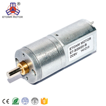 12V High Power Low Speed Micro Geard Motor