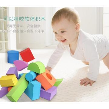 Odorless EVA foam material educational block toy
