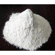Высокое качество 98% Propacetamol гидрохлорид для инъекций