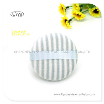 Fashion Style Striped Cosmetic Sponge Makeup Powder Puff Cosmetic Puff