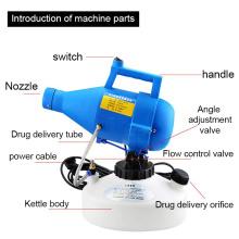 Sprühnebel für chemische Nebelspray-Nebelmaschine