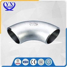 Long radius seamless carbon steel elbow