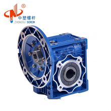 NMRV 130 worm gearbox for 3D printer filament  Extruder