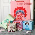 Tampon hygiénique jetable en coton 320 mm pour dames