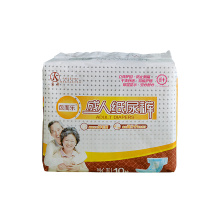 Free Samples Adult Diaper Brands