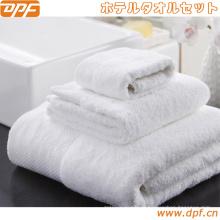 100% algodão hotel usado toalha de banho têxtil DPF de Xangai