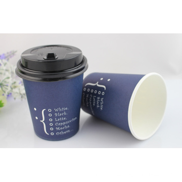 Offset Printing Corrugated Personalized Double/Single Wall Small Printed 250ml Disposable 8oz Paper Coffee Cup