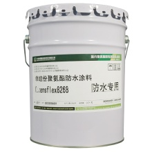 One Component Non-Sagging PU (polyurethane) Waterproof Coating (Comensflex 8268GNS)