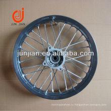 Алюминиевого сплава колеса мотоцикла грязи велосипед