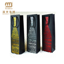 Free Sample Accpet Custom Logo Printed Wholesale Gift Shopping Bottle Carry Packaging Recycled Paper Wine Bag