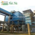 Collecteur de poudre de logement de filtre à air de sac de jet d'impulsion de Chine HaiNa