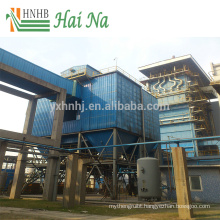 Pulse Jet Bag Air Filter Housing Powder Collector from China HaiNa