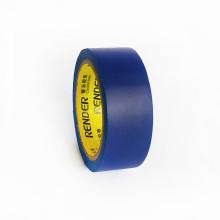 Гуанчжоу Фабрика бесплатный образец 35 мм*22 м*0.15 мм синий ПВХ упаковочная лента рвет ленту